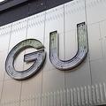 秋のマニッシュコーデ【GU・UNIQLO】で叶えます♡おすすめアイテム4選