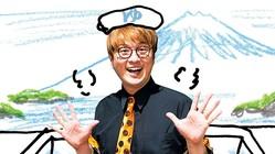 純烈のリーダー・酒井一圭さん(撮影=水野昭子)