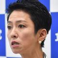 蓮舫氏 選手応援への批判に反論
