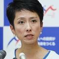 蓮舫氏辞任後の民進党の未来は?(写真:時事通信フォト)