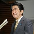 安倍首相は成蹊大学出身(時事通信フォト)