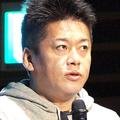 「ホリエモン新党」立花氏が代表