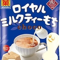 マツキヨ販売 紅茶チロルチョコ