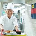 81歳を迎えた現在も厨房に立ち、腕を振るう