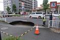 横浜市の環状2号でまた道路が陥没 12日にも現場付近で発生