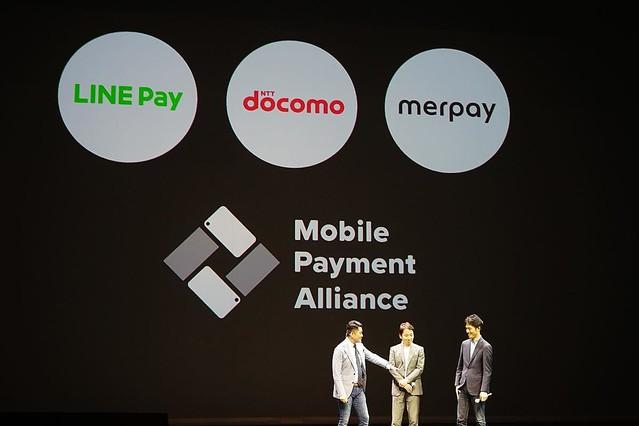 LINE Pay・メルペイ連合にNTTドコモが参画、『Pay大戦』に新展開