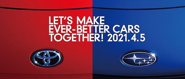 [画像] トヨタとスバルが新型車を共同開発 4月5日に公開