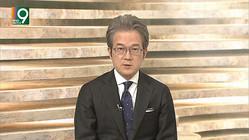 現在のNHKの体制には複雑な心境だという(NHK「ニュースウォッチ9」より)