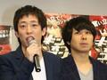 「さらば青春の光」の森田哲矢(左)と東ブクロ