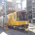 Large 201126 nchlane 01