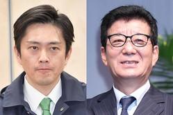 吉村洋文大阪府知事(左)と松井一郎大阪市長(右)、はともに「日本維新の会」の盟友だが……。