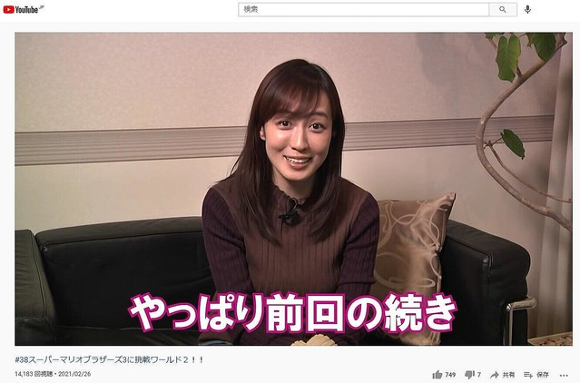 及川奈央はゲームがド下手? 「マリオ3」プレイ動画を見て気づいた、3つのモヤモヤポイント