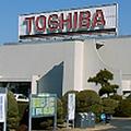 国内初のカラーテレビ専門工場として知られ、来年9月に閉鎖する東芝の深谷事業所=埼玉県深谷市(同社提供)