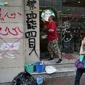 香港のスターバックス店舗で、外壁にスプレーで落書きされた文字を消す男性(2019年9月30日撮影)。(c)Jerome TAYLOR / AFP