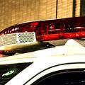1km引きずられ大学生が死亡 車が追突、警察はひき逃げで捜査