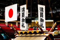 大相撲名古屋場所 不完全燃焼に終わった三役力士たちへの期待