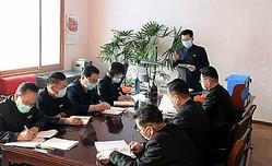 非常防疫体制について指導する金才龍内閣総理(2020年2月12日付労働新聞)