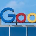 日本の公正取引委員会「Googleなど巨大IT企業を米国・EUと厳しく監視」