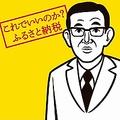 「300億円限定キャンペーン」