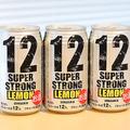 アルコール度数12%の缶チューハイ「人体実験」で安全確認