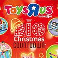 クリスマスに向けてトイザらスが展開するキャンペーン