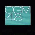 AKB48の新たな姉妹グループ「CGM48」誕生(C)BNK48 Office