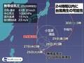 24時間以内に台風発生の可能性 日本の...