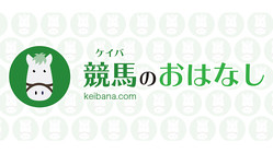 【新馬/中山6R】キズナ産駒 クリスタルブラックがデビューV!