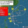 台風22号は発達しながら北上 29日に九州から関東にかなり接近か