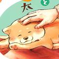 豆柴犬が主役の「東日本大震災・被災漫画」共感を集めるワケ