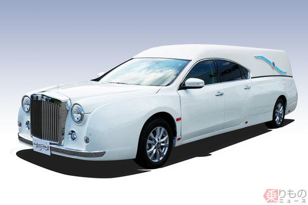 光岡が霊柩車に力を入れるワケ 自動車メーカーで唯一製造、海外展開も その強みとは