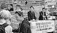(写真)「3000万人署名」を呼び掛ける(右から)原田都議、辰巳参院議員。左奥は山添参院議員=26日、東京・新宿駅西口