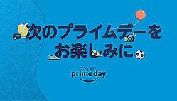 日本で販売事業者が過去最大の売上達成