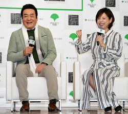 特別ゲストとして登場した高橋英樹(左)・真麻親子