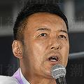 「れいわ新選組」の山本太郎代表