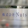 上場企業の倒産は今年2社目 ジャスダック上場の「Nuts」破産へ