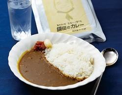 「カレーソース(1袋3〜4人前)」(2100円)