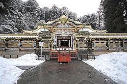 「徳川家康」は小説家・山岡荘八氏による歴史小説で、韓国では「大望」という書籍名で出版されていた。朴槿恵(パク・クネ)元大統領にとって「大望」は愛読書の1つであり、「大望」を獄中で読み返していると報じられたことがあるという。(イメージ写真提供:123RF)