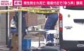 静岡で男性が刺されて死亡 5日の早朝に「やめろ、やめろ」と争う声