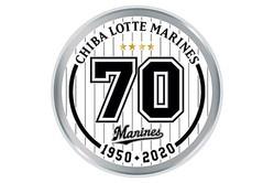 球団創立70周年を迎えたロッテが「70周年チャンピオンシリーズ」を開催【画像提供:千葉ロッテマリーンズ】
