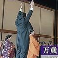 即位礼正殿の儀で安倍総理が寿詞「敬愛の念を今一度新たに」
