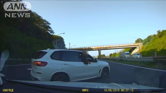 【BMW代車】山本国家公安委員長「言語道断。あらゆる刑罰法令を駆使」 常盤道、あおり運転で