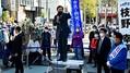 「皆さん『一人ひとりが主役の政治』に変えるための選挙」参院長野補選の応援演説で枝野代表 - 立憲民主党