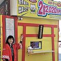 下田イオンチャンスセンター(青森県)