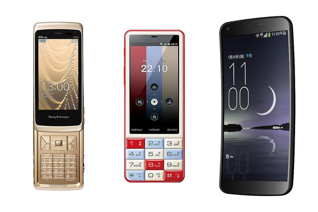 auが3G終了を発表。iPhone 5sなどLTEスマホも一部使用不可に——22年3月末