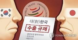日本は半導体製造などに必要な3品目の韓国向け輸出規制を強化した(イラスト)=(聯合ニュース)