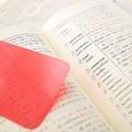 英語が好きになり成績も急上昇する「3冊の参考書」 東大生が紹介