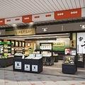 京都のオススメ抹茶スイーツ9選