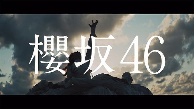 [画像] 櫻坂46、1stシングル『Nobody's fault』ティザー映像が公開【動画】