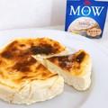3つの材料で簡単 しっとり濃厚バスク風チーズケーキ